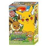 チョコエッグ ポケットモンスター サン&ムーン 2プラス 10個入りBOX (食玩)