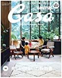 Casa BRUTUS(カ-サブル-タス) 2018年10月号 [美しい住まいの教科書] 画像