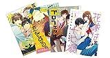 【Amazon.co.jp限定】BLビギナー向け きゅんきゅんセット コミック 4冊組(アクアコミックス)