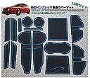 【1年保証/取説付】2016.10- 新型インプレッサ スポーツ/G4 (IMPREZA) 専用インテリアラバーマット 【青/BLUE】 Ver2 /ドアポケットマット スバル SUBARU(GT2/GT3/GT6/GT7/GK2/GK3/GK6/GK7型)