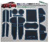【1年保証/取説付】2016.10- 新型インプレッサ スポーツ/G4 (IMPREZA) 専用インテリアラバーマット 【青/BLUE】 Ver2 /ドアポケットマット スバル・SUBARU(GT2/GT3/GT6/GT7/GK2/GK3/GK6/GK7型)