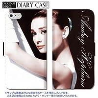 301-sanmaruichi- Galaxy S9 ケース SC-02K SCV38 カバー ギャラクシー S9 ケース 手帳型 おしゃれ Audrey Hepburn オードリー・ヘップバーン オードリー B 手帳ケース SUMSUNG