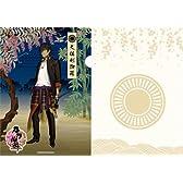 刀剣乱舞-ONLINE- 和紙ファイル 第三弾 大倶利伽羅