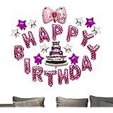 Orange Cat 28点セット 誕生日 飾り付け セット「HAPPY BIRTHDAY」アルミ 風船 バースデー バルーン 装飾 (ピンク)