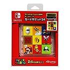 Nintendo Switch専用カードポケット24 スーパーマリオ
