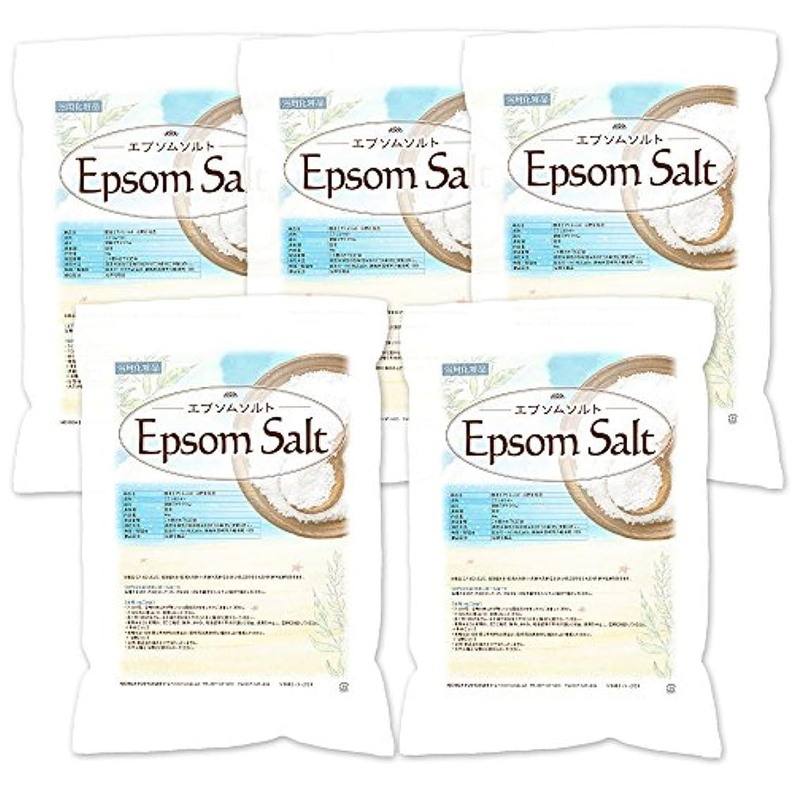 かかわらず溢れんばかりの出発するエプソムソルト5kg×5袋(Epsom Salt)浴用化粧品 [02] 【同梱不可】国産原料 NICHIGA(ニチガ)