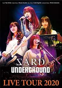 『SARD UNDERGROUND LIVE TOUR 2020』 (BD) [Blu-ray]
