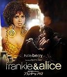 多重人格ストリッパー フランキー&アリス *セルBD [Blu-ray]