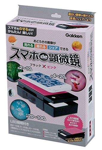 学研ステイフル スマホde顕微鏡(ピンク) 83005 1個