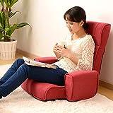 UNE BONNE(ウネボネ) 低反発 肘掛座椅子 リクライニング フロアチェア 14段リクライニング 180度フルフラット フロアチェア 1人掛け 肘掛つき 合成皮革 FABRICレッド