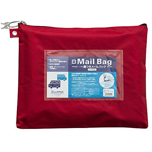 サクラクレパス 鍵付メールバッグ B4 赤 UNMA01-B4#19