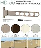 川口技研 ホスクリーン 腰壁物干金物 収納型 壁付け物干しHD-55-ST ステンカラー 1本販売