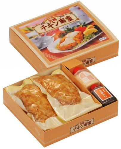 チキン南蛮(宮崎県産鶏もも肉)2食入り