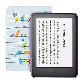 新登場 Kindle キッズモデル 1,000冊以上の子ども向けの本が1年間読み放題 レインボーバードカバー