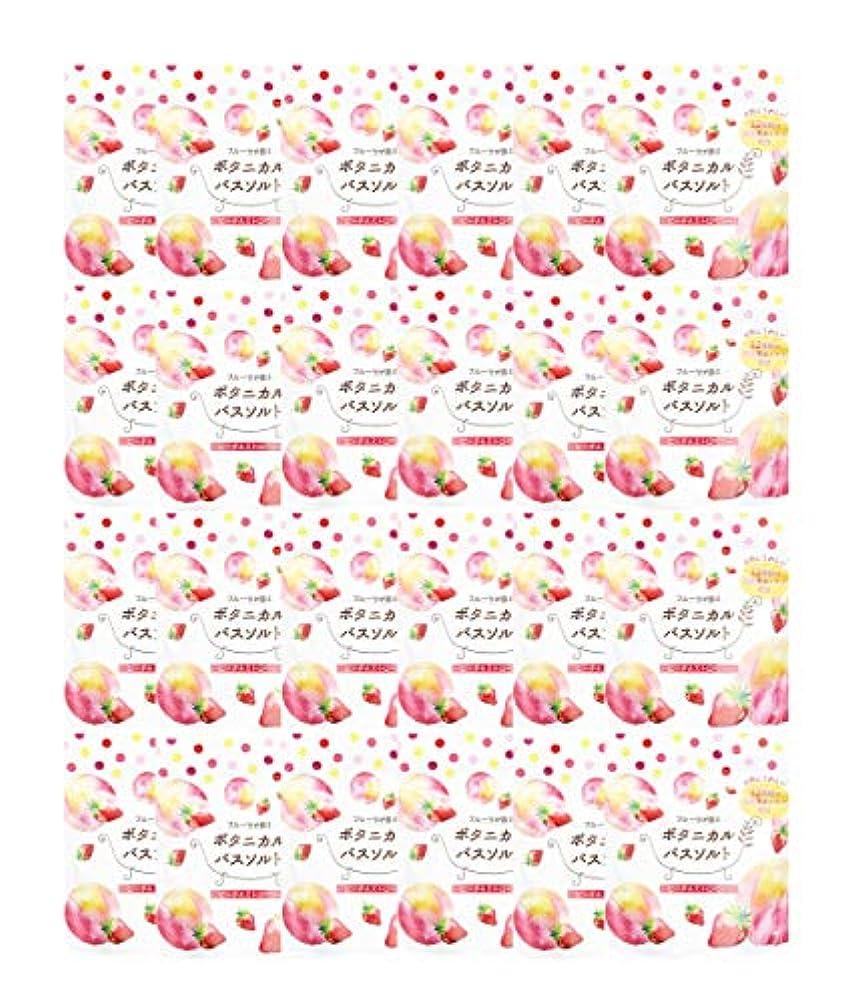 噂オープナー海松田医薬品 フルーツが香るボタニカルバスソルト ピーチ&ストロベリー 30g 24個セット