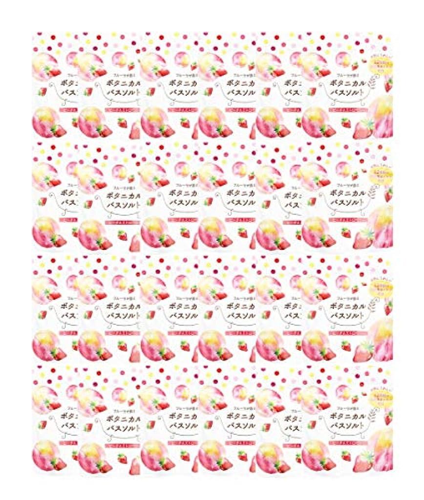 略すごみ肖像画松田医薬品 フルーツが香るボタニカルバスソルト ピーチ&ストロベリー 30g 24個セット