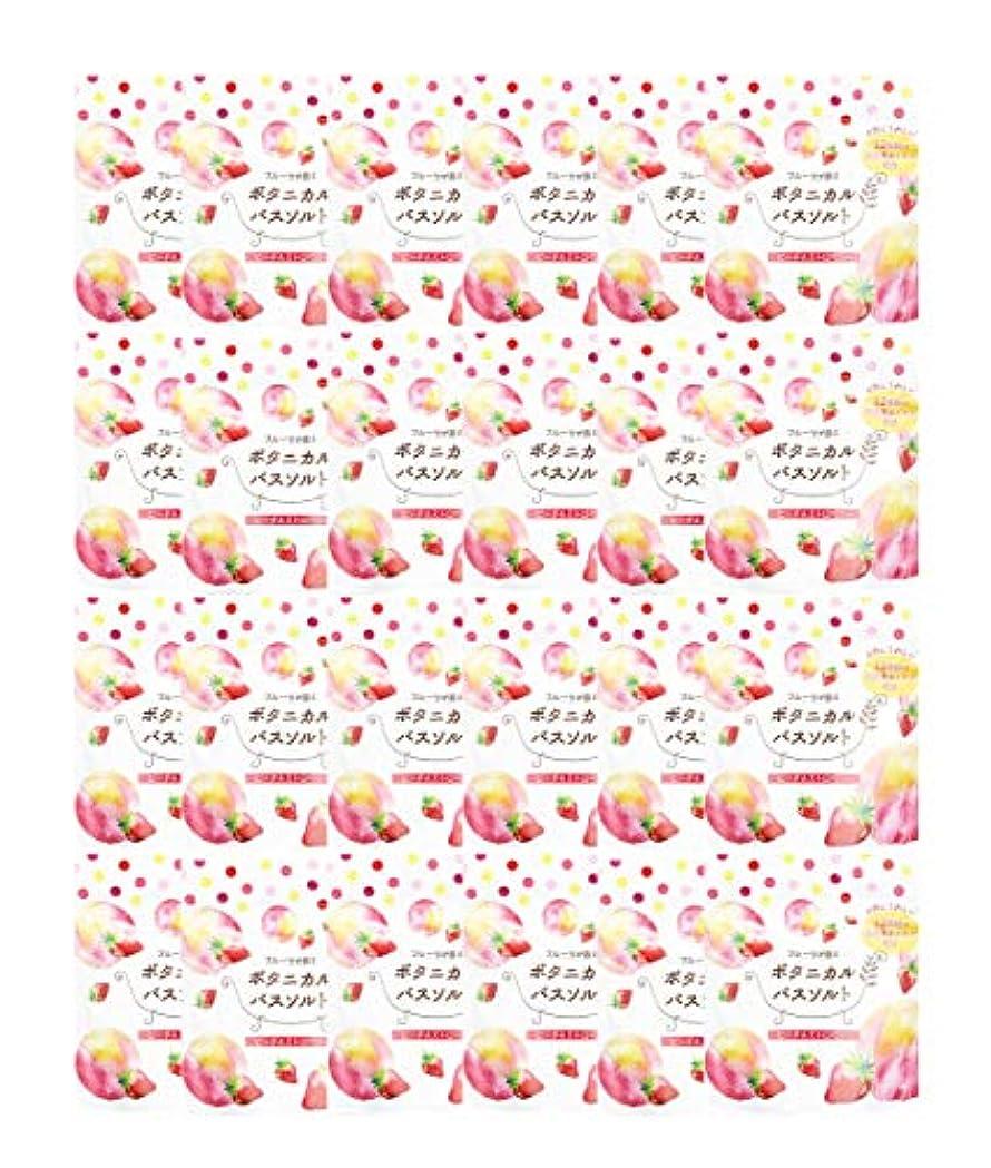 自己抹消パイ松田医薬品 フルーツが香るボタニカルバスソルト ピーチ&ストロベリー 30g 24個セット