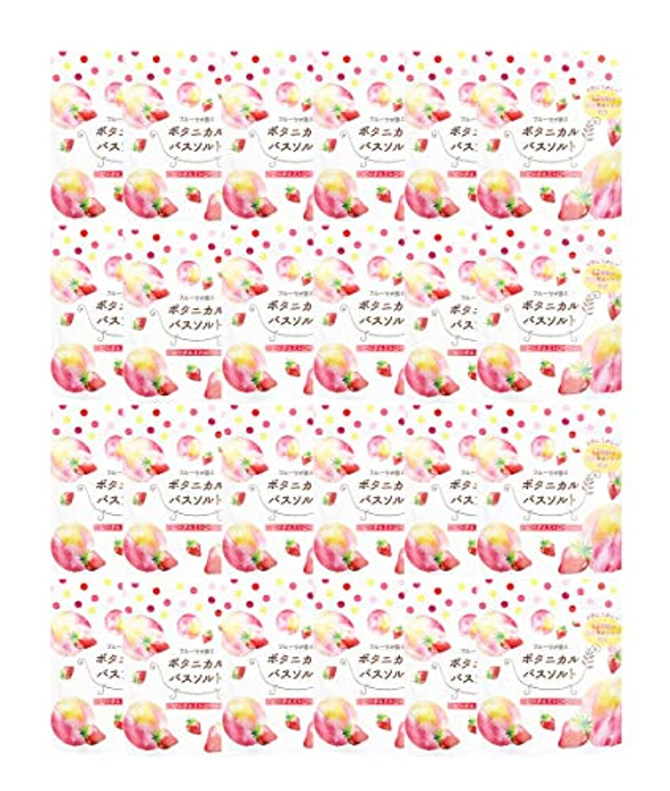 へこみ入学する作曲する松田医薬品 フルーツが香るボタニカルバスソルト ピーチ&ストロベリー 30g 24個セット