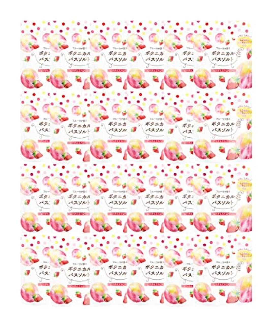地殻魅惑するアルカイック松田医薬品 フルーツが香るボタニカルバスソルト ピーチ&ストロベリー 30g 24個セット