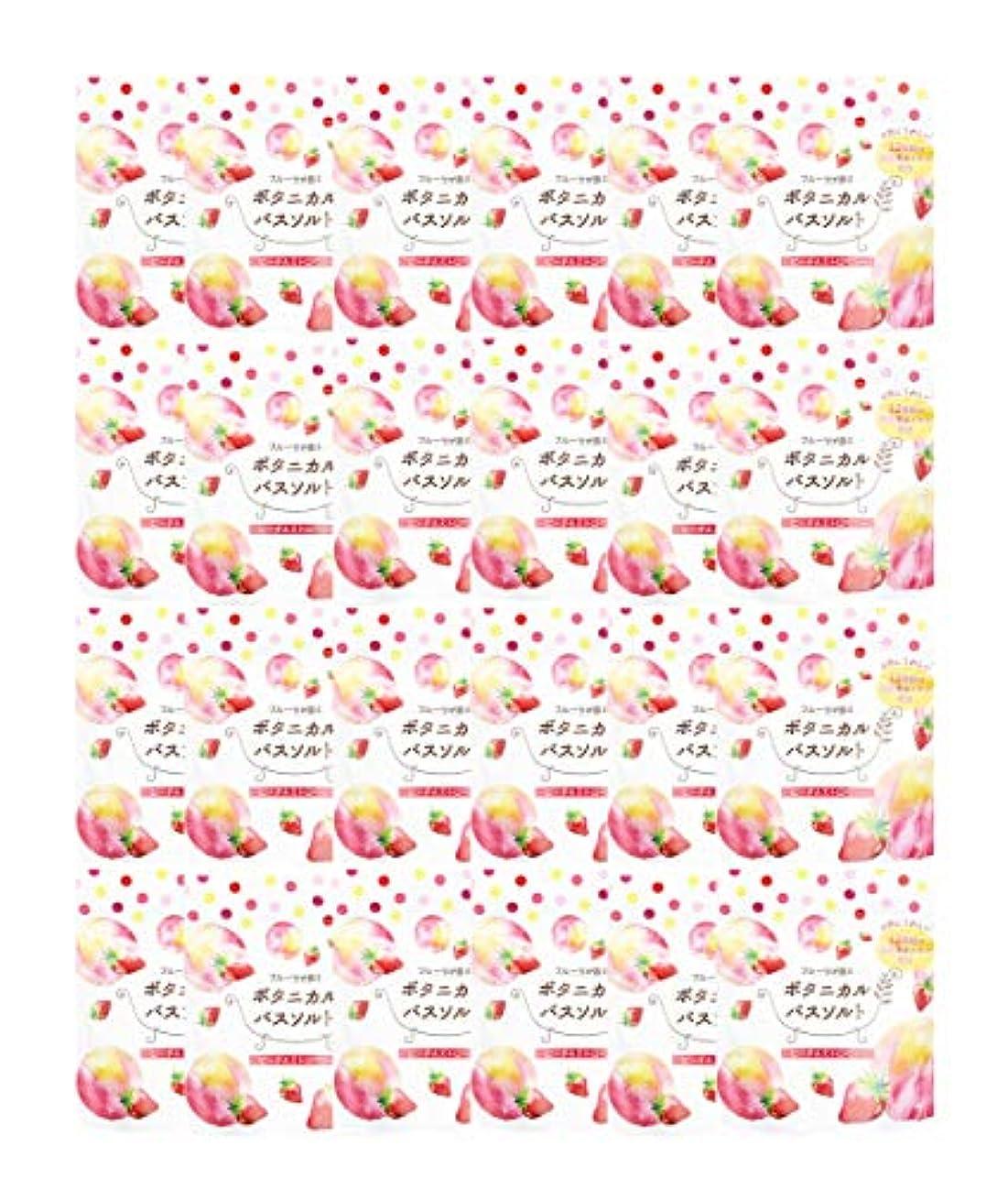 ダイジェスト行商として松田医薬品 フルーツが香るボタニカルバスソルト ピーチ&ストロベリー 30g 24個セット