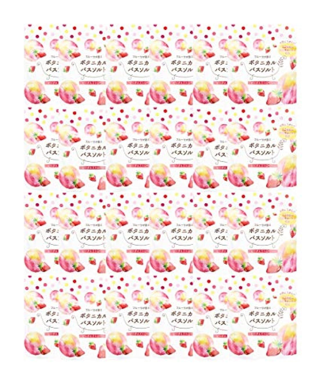 つかの間貧しいニュージーランド松田医薬品 フルーツが香るボタニカルバスソルト ピーチ&ストロベリー 30g 24個セット