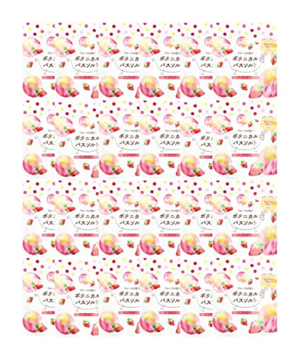禁輸弱点努力する松田医薬品 フルーツが香るボタニカルバスソルト ピーチ&ストロベリー 30g 24個セット