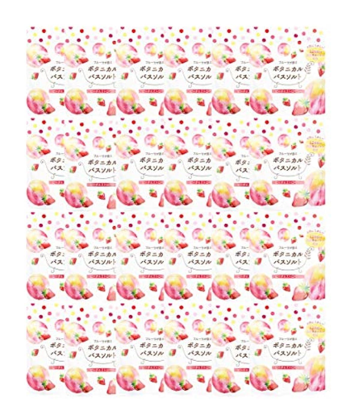 武装解除カバレッジ永久に松田医薬品 フルーツが香るボタニカルバスソルト ピーチ&ストロベリー 30g 24個セット