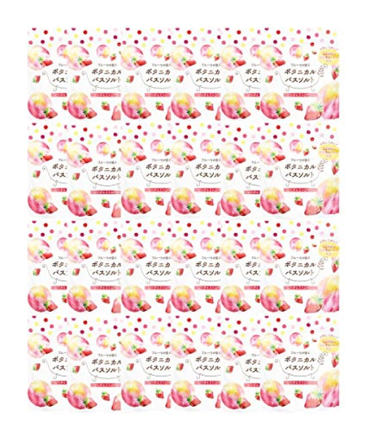 二年生ホイットニー石松田医薬品 フルーツが香るボタニカルバスソルト ピーチ&ストロベリー 30g 24個セット