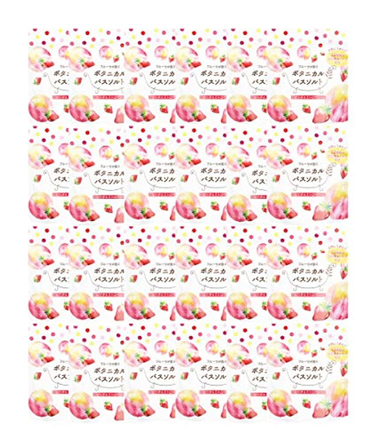 ピンチ酸化する可能性松田医薬品 フルーツが香るボタニカルバスソルト ピーチ&ストロベリー 30g 24個セット