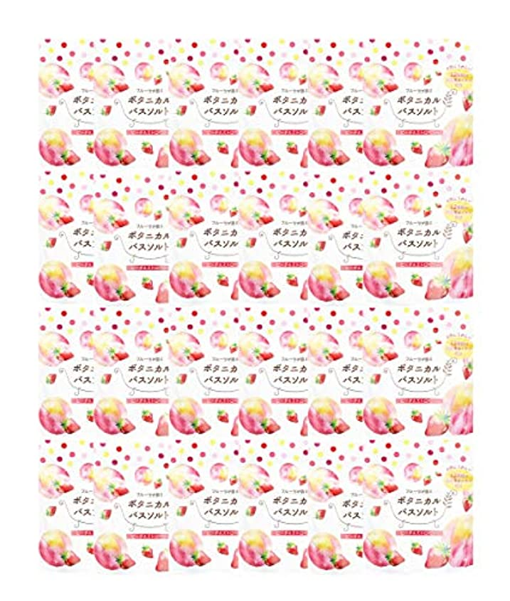 変化句読点気づくなる松田医薬品 フルーツが香るボタニカルバスソルト ピーチ&ストロベリー 30g 24個セット