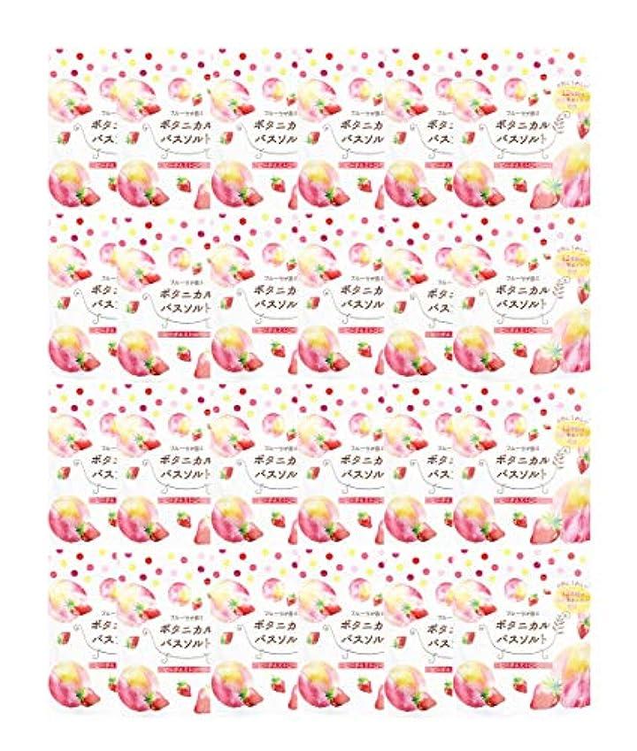 パーティションピストル官僚松田医薬品 フルーツが香るボタニカルバスソルト ピーチ&ストロベリー 30g 24個セット