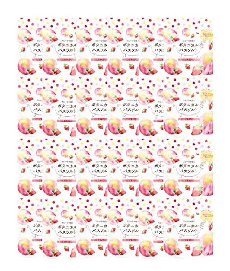 スキャンダラススピリチュアル適切な松田医薬品 フルーツが香るボタニカルバスソルト ピーチ&ストロベリー 30g 24個セット