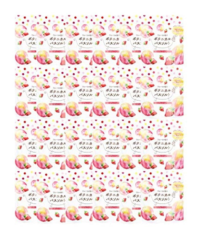 横に行列一般化する松田医薬品 フルーツが香るボタニカルバスソルト ピーチ&ストロベリー 30g 24個セット