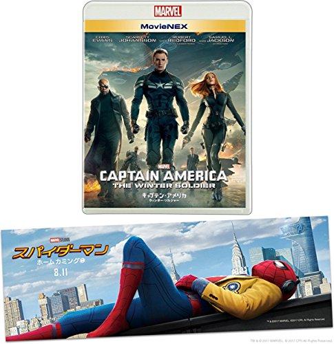 【早期購入特典あり】キャプテン・アメリカ/ウィンター・ソルジャー MovieNEX [ブルーレイ+DVD+デジタルコピー(クラウド対応)+MovieNEXワールド] [Blu-ray] スパイダーマン バンパーステッカー付き