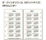 2018年版 ミニ6穴サイズ ダ・ヴィンチ 4年カレンダー システム手帳リフィル DPR1839