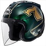 アライ(ARAI) ヘルメットSZ-RAM4 CAFE RACER 緑 S 55-56cm