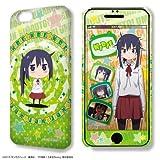ライセンスエージェント デザジャケット「干物妹! うまるちゃん」iPhone 6ケース&保護シート デザイン3  DJAN-IPU5-m03