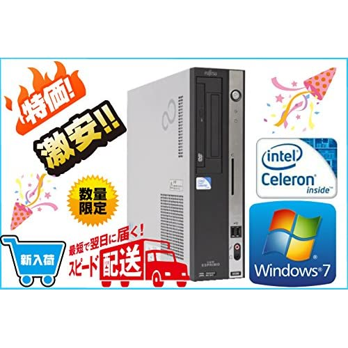 Windows7 Professional 32bit リカバリ済 中古パソコンディスクトップ 富士通製D550/A Celeron 1.8GHz メモリ2GB 大容量HDD160GB搭載 DVDドライブ搭載 DVD再生可 リカバリDtoD領域有り プロダクトキー付属