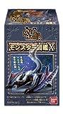 モンスターハンター モンスター図鑑X 10個入 BOX (食玩)