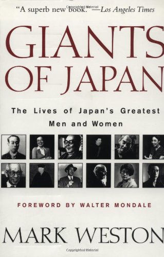 Giants of Japan: The Lives of Japan's Greatest Men and Womenの詳細を見る