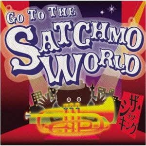 GO TO THE SATHCMO WORLD