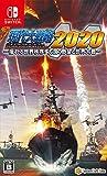 現代大戦略2020~揺れる世界秩序! 大国の野望と世界大戦~【Amazon.co.jp限定】デジタルBGM集(OP/ED含む劇中BGM19曲) 配信 - Switch