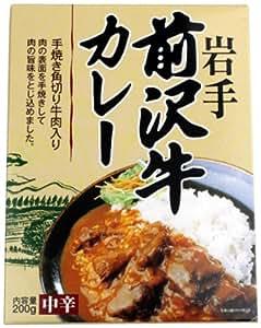 岩手県産 前沢牛カレー 200g   カレー 通販