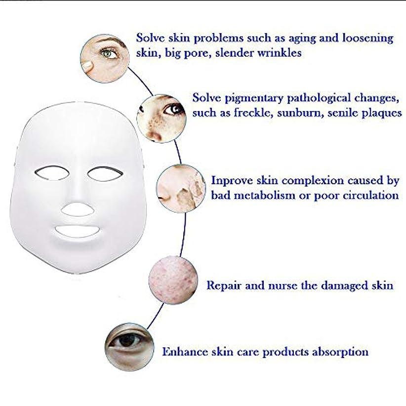 創造融合排他的LEDフェイスマスク、7色フォトンブルーレッドライトスキンリジュビネーションフェイシャルスキンケアマスク、アンチエイジング、しわ、瘢痕フェイシャルスキンケアマスク