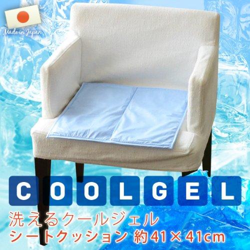冷却マット クールジェルパッド ジェルインクッション 41×41cm ひんやり 冷却ジェルマット 冷却パッド シートクッション 座布団 涼感 冷感 クール cool 座布団用 クッション用 -