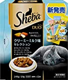 シーバ (Sheba) キャットフード デュオ クリーミーミルク味セレクション 240g×12個 (ケース販売)