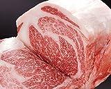 A5特選 黒毛和牛リブロース ブロック 約2kg塊肉/ホームパーティー/ブロック/BBQ