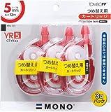 トンボ鉛筆 修正テープ MONO YX5カートリッジ YR5 KPA-322 3個