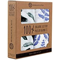 Margaux & May   100% Organic Swaddle Receiving Blankets   47 x 47 by Margaux & May