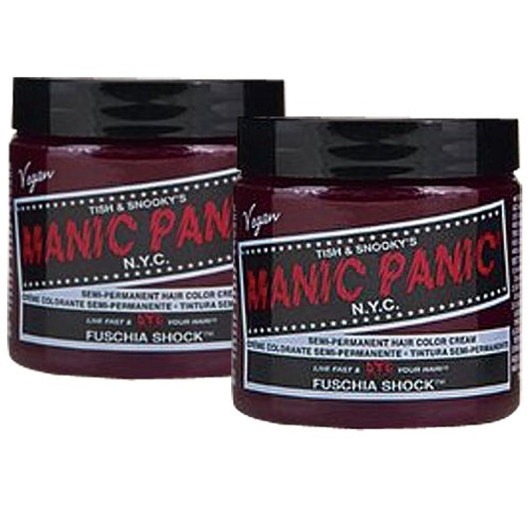 振りかける効率的追い越す【2個セット】MANIC PANIC マニックパニック Fuschia Shock フューシャショック 118m